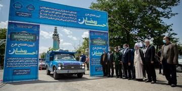 9500 بسته معیشتی در استان مرکزی توزیع شد