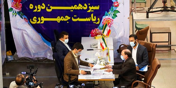 اولین روز ثبتنام داوطلبان انتخابات ریاست جمهوری/ ثبتنام ۵۷ نامزد در نخستین روز