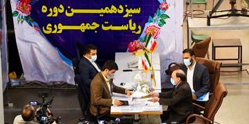 آغاز ثبتنام از داوطلبان انتخابات ریاست جمهوری/ نامی؛ اولین ثبتنام کننده در انتخابات