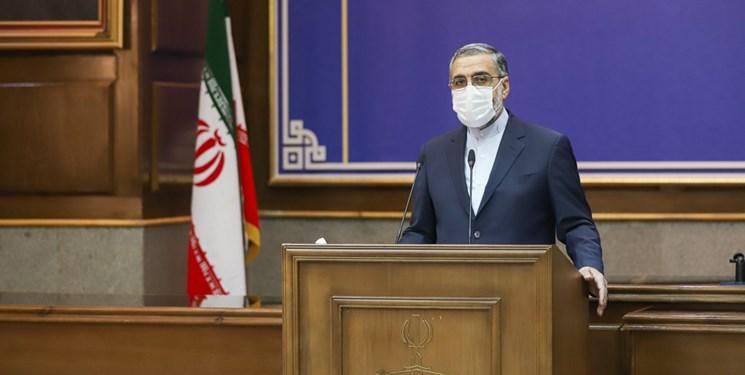 دستگیری 161 وکیل و 200 پرسنل قوه قضاییه / صدور کیفرخواست پرونده عباس آخوندی / آخرین وضعیت پرونده فایل صوتی ظریف