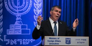 حملات مقاومت باعث نیمه کاره ماندن سفر وزیر خارجه رژیم صهیونیستی به سئول شد