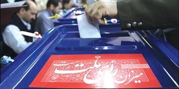 دومین روز ثبتنام نامزدهای انتخابات ریاستجمهوری/ روز پرترافیک نامنویسی سیاسیون پیش از عید فطر