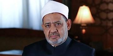 شیخ الأزهر: سکوت جهان در برابر تروریسم صهیونیستها شرمآور است