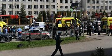 تیراندازی در مدرسهای در «کازان» روسیه؛ دستکم 11 نفر کشته شدند
