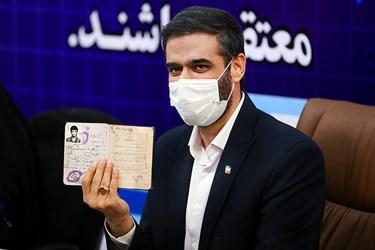 انتخابات 1400 ||| اولین روز  ثبتنام