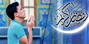جشنی برای روزه اولیها/ ماه رمضان را با یک خاطره خوب به پایان ببریم