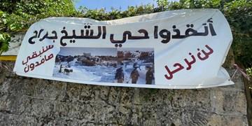 حضور هیأت اروپایی در محله «شیخ جراح» در بیت المقدس