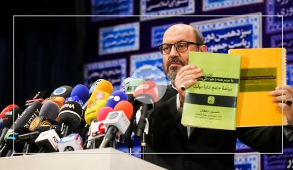 فیلم اظهارات  حسین دهقان پس از ثبتنام ریاست جمهوری/ در گرو آمدن کسی نیستم/ دولت من سازنده است