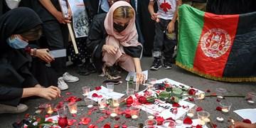 تجمع دانشجویان در محکومیت حمله تروریستی کابل