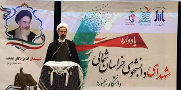 جهاد با نفس، مقدمه و بستر شهادت است