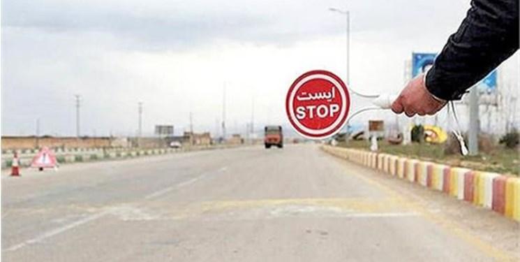 تردد خودروها با پلاک غیر بومی به شهرستان مرزی اصلاندوز ممنوع شد
