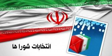 پایان کار رسیدگی به اعتراضات رد صلاحیت شدگان انتخابات شورای شهر مشهد؛ ۲۵ نفر از رد صلاحیت شدگان تایید شدند