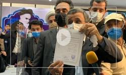 پاسخ امام(ره) و احمدی نژاد به احمدی نژاد!