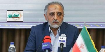 تشکیل اتاق وضعیت انتخابات برای افزایش کنشهای انتخاباتی استادان و نخبگان سراسر کشور