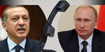 اردوغان در تماس با پوتین: جامع بینالمللی باید جلوی اسرائیل را بگیرد