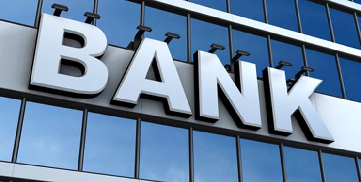 بانکها حق اخذ سود بر خلاف مصوبات را ندارند/فرآیند تسهیلات بانکی رصد میشود