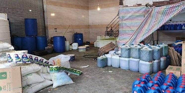 شناسایی و کشف یک کارگاه تولید مواد شوینده و پاککننده تقلبی در مشهد