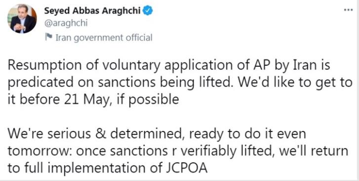 عودة إيران الطوعية للبروتوكول الإضافي مرهونة برفع الحظر