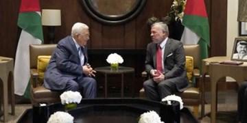 گفتوگوی تلفنی شاه اردن و رئیس تشکیلات خودگردان فلسطین