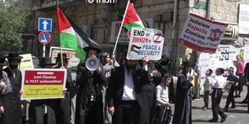 تظاهرات علیه نتانیاهو در قدس اشغالی و در حمایت از فلسطین