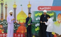 برگزیدگان جشنواره ملی «طلیعه بندگی» تقدیر شدند