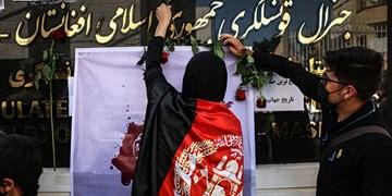 عکس| انزجار مهاجرین افغانستانی مقیم مشهد نسبت به حادثه تروریستی کابل
