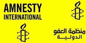 عفو بینالملل خواستار توقف نقض حقوق فلسطینیها از سوی صهیونیستها شد