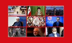 فارس۲۴| آخرین اخبار انتخاباتی؛ از احمدی نژاد و ظریف تا رئیسی و قالیباف