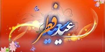 سه ویژگی عید فطر در بیان امیرالمومنین (ع)/ روزی که یوم الجوائز است