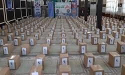 توزیع بیش از ۳۰ هزار بسته معیشتی؛ آغاز رزمایش کمک های مومنانه کرامت احمدی با رویکرد محله محور در فارس