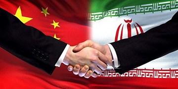 انتخاب «مادرم ایران» برای پنجاهمین سال روابط دیپلماتیک ایران و چین