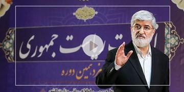 فیلم نشست خبری علی مطهری/ مستقل وارد انتخابات شدم