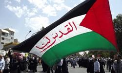 تجمع دانشجویان شهرکردی در حمایت از مردم مظلوم فلسطین