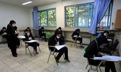 پیشبینی  ۱۳ حوزه امتحانی در ابهر