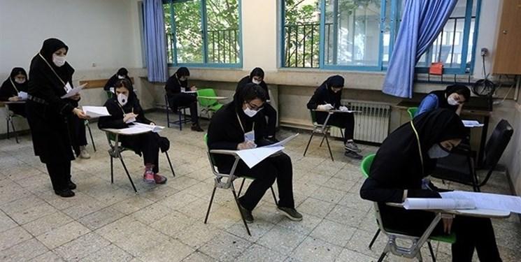 نامه دانشآموزان به ستاد کرونا/ تعویق تمام آزمونها به جز امتحانات نهایی چه توجیهی دارد؟!