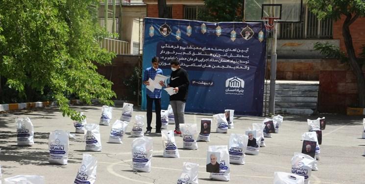 اهدای بستههای معیشتی و فرهنگی به دانشآموزان کم برخوردار تهران