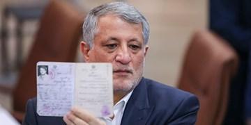 محسن هاشمی در انتخابات ریاست جمهوری ثبتنام کرد