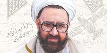 بررسی جایگاه اسلام و ایران در قرن جدید در همایش «حکمت مطهر»