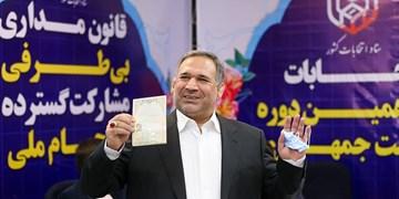 سیّد شمسالدین حسینی برای انتخابات ریاستجمهوری ثبت نام کرد