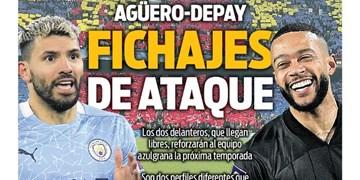 2 خرید بارسلونا در خط تهاجمی/ یاران مسی برای فصل بعد مشخص شدند