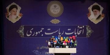 انتخابات 1400 در ایستگاه شورای نگهبان/ تا 28 خرداد چه مراحلی از انتخابات باقی مانده است+جدول