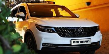 مرحله دوم فروش خودروی دیگنیتی بهمن