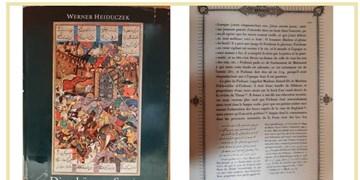 نگهداری بیش از ۱۵۰ نسخه ترجمه شده از شاهنامه در کتابخانه ملی