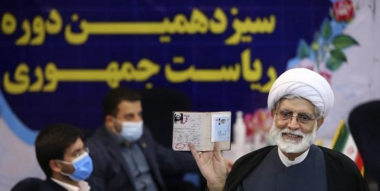 محسن رهامی در انتخابات ریاست جمهوری ثبتنام کرد