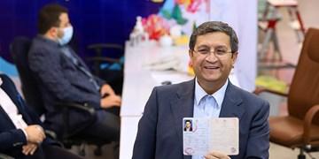 ثبتنام رئیس کل بانک مرکزی در انتخابات ریاست جمهوری