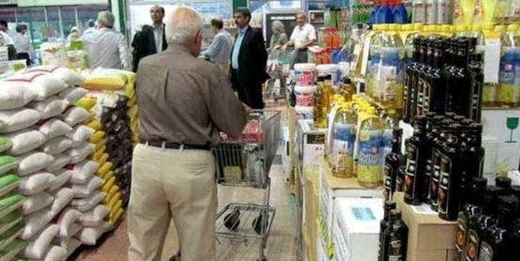 کارنامه دولت روحانی در سال آخر/ افزایش 40 تا 113 درصدی قیمت کالاهای اساسی در یک سال+سند