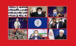 فارس۲۴| روز پایان ثبت نام همه آمدند/ گزیده نشستهای انتخاباتی