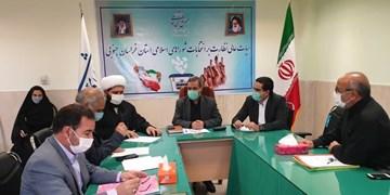 صلاحیت 14 داوطلب دیگر انتخابات شورای شهر خراسانجنوبی تایید شد