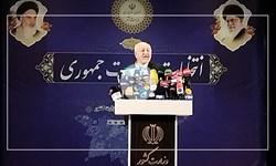 نشست خبری محمد جواد حق شناس| نگاه کاسب کارانه صاحبان  قدرت به اقتصاد باید ریشه کن شود