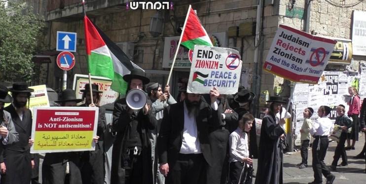 14000225001075 Test NewPhotoFree - تظاهرات شبانه در تلآویو برای خاتمه نبرد با فلسطین